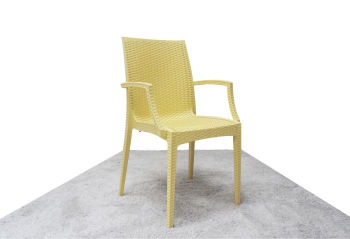 Chair designer FULL HOME Nicaragua